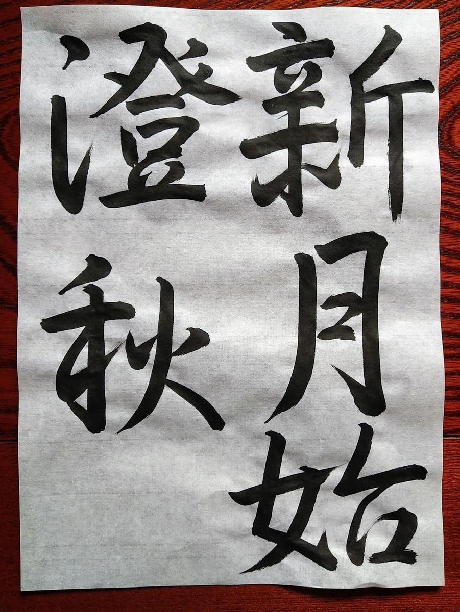 f:id:nagaimo_itiban:20200502134328j:plain
