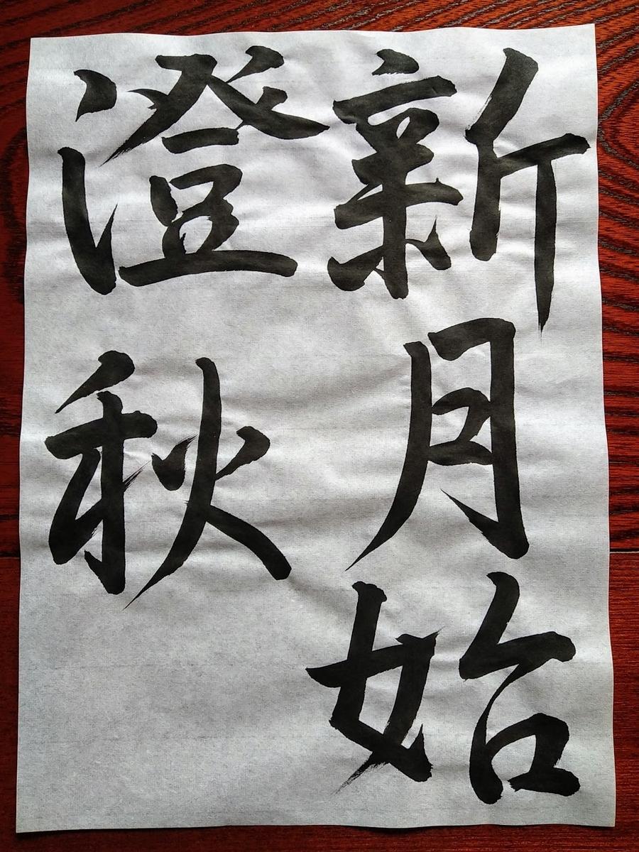 f:id:nagaimo_itiban:20200502134407j:plain
