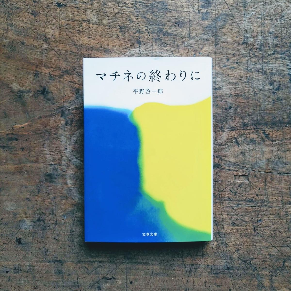 f:id:nagaimo_itiban:20200502135157j:plain