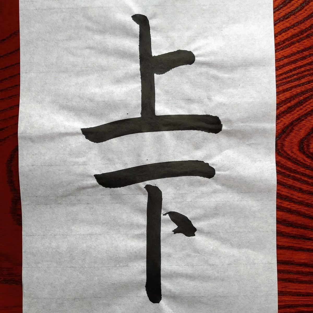 f:id:nagaimo_itiban:20200530164930j:plain