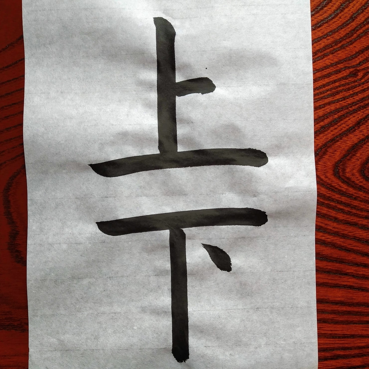 f:id:nagaimo_itiban:20200530165029j:plain