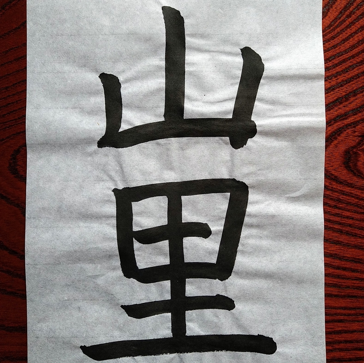 f:id:nagaimo_itiban:20200613111942j:plain