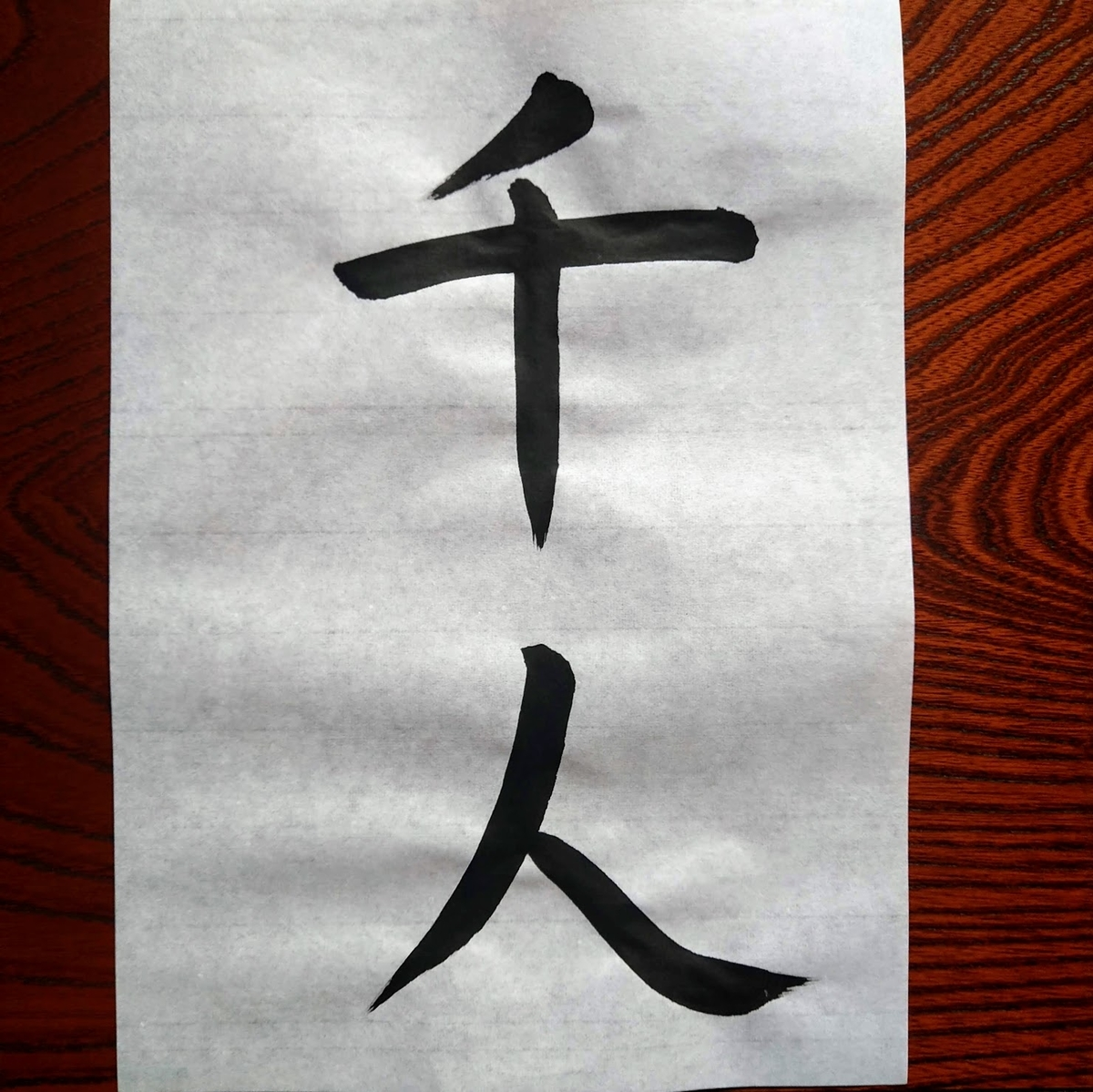 f:id:nagaimo_itiban:20200620094134j:plain