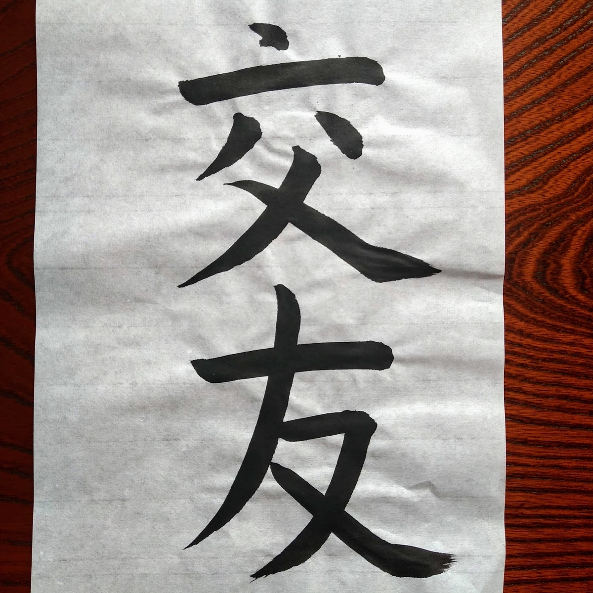 f:id:nagaimo_itiban:20200627172146j:plain