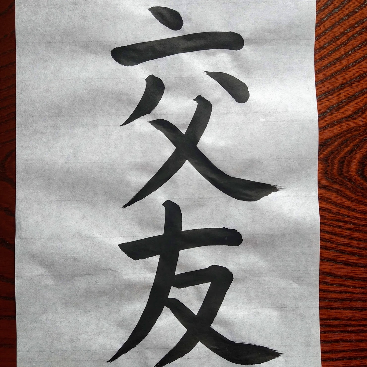 f:id:nagaimo_itiban:20200627172224j:plain