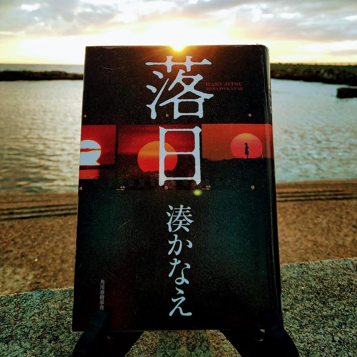 f:id:nagaimo_itiban:20200627192708j:plain