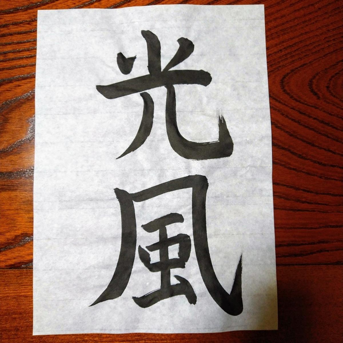 f:id:nagaimo_itiban:20200711161602j:plain