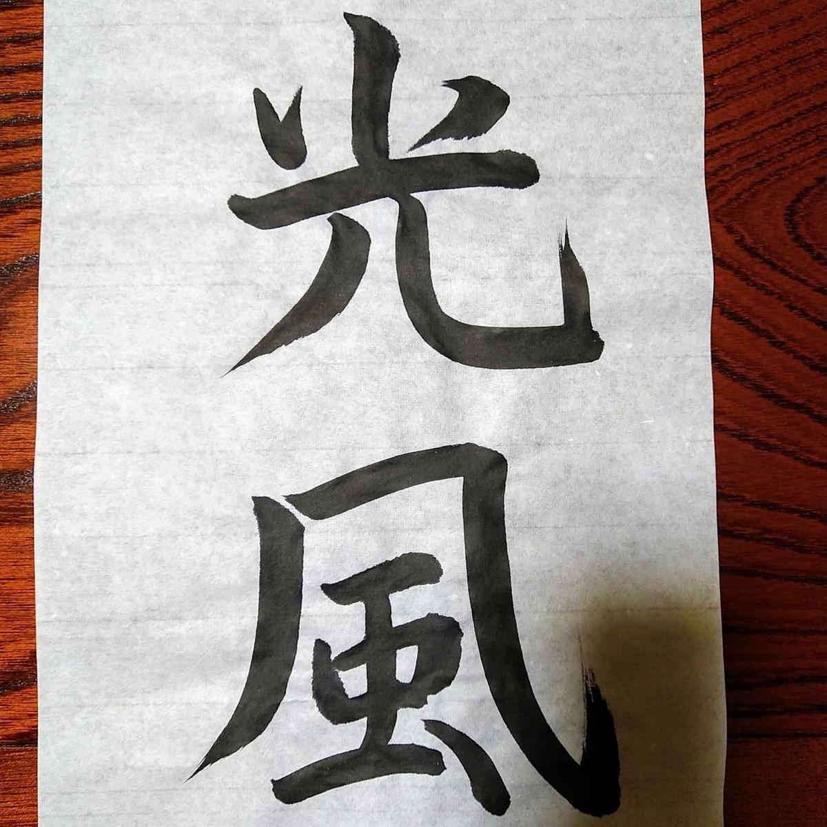 f:id:nagaimo_itiban:20200711161656j:plain