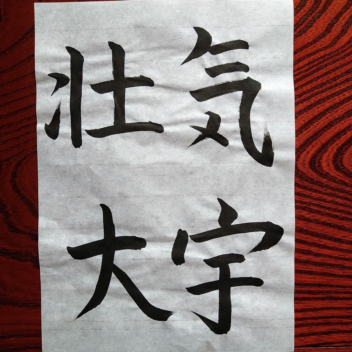 f:id:nagaimo_itiban:20200716224443j:plain