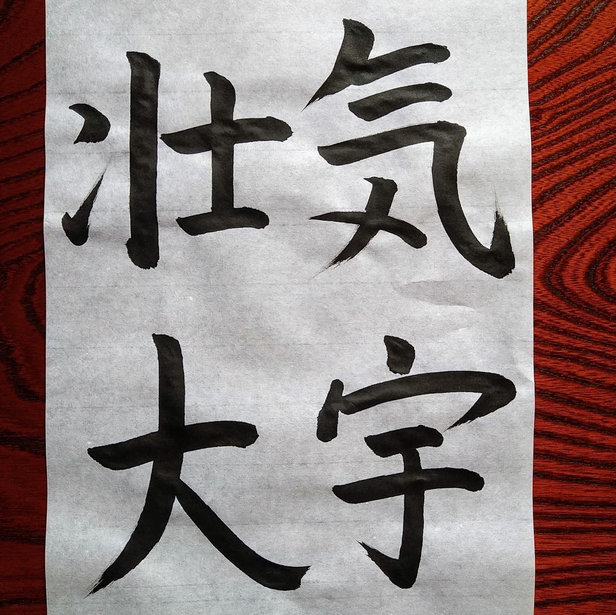 f:id:nagaimo_itiban:20200716224539j:plain