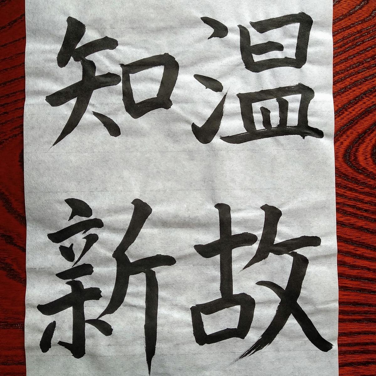 f:id:nagaimo_itiban:20200801211636j:plain