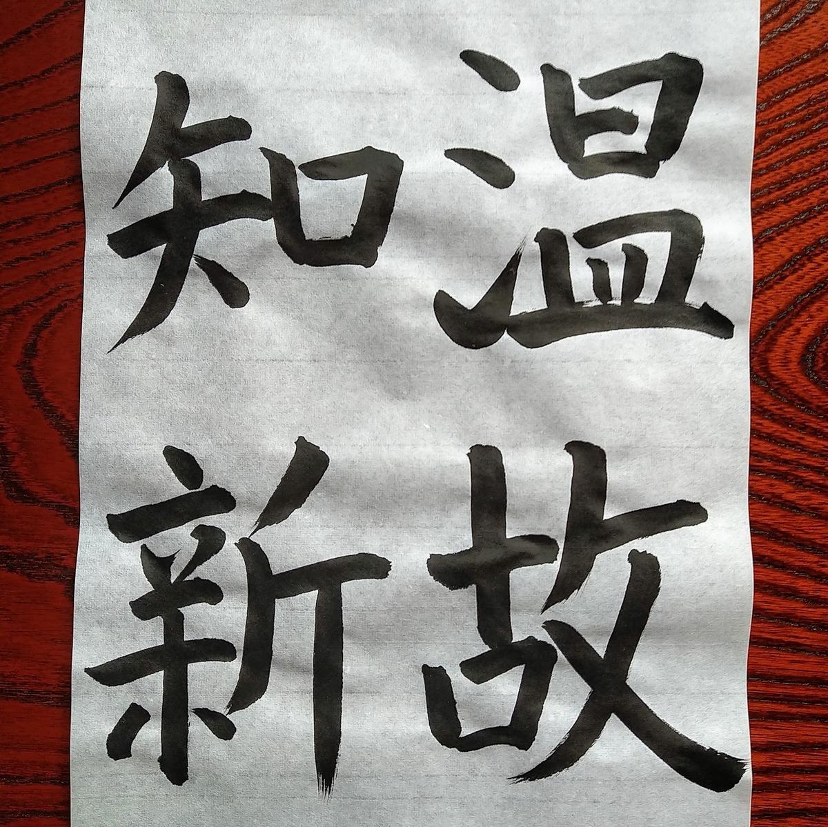f:id:nagaimo_itiban:20200801211726j:plain