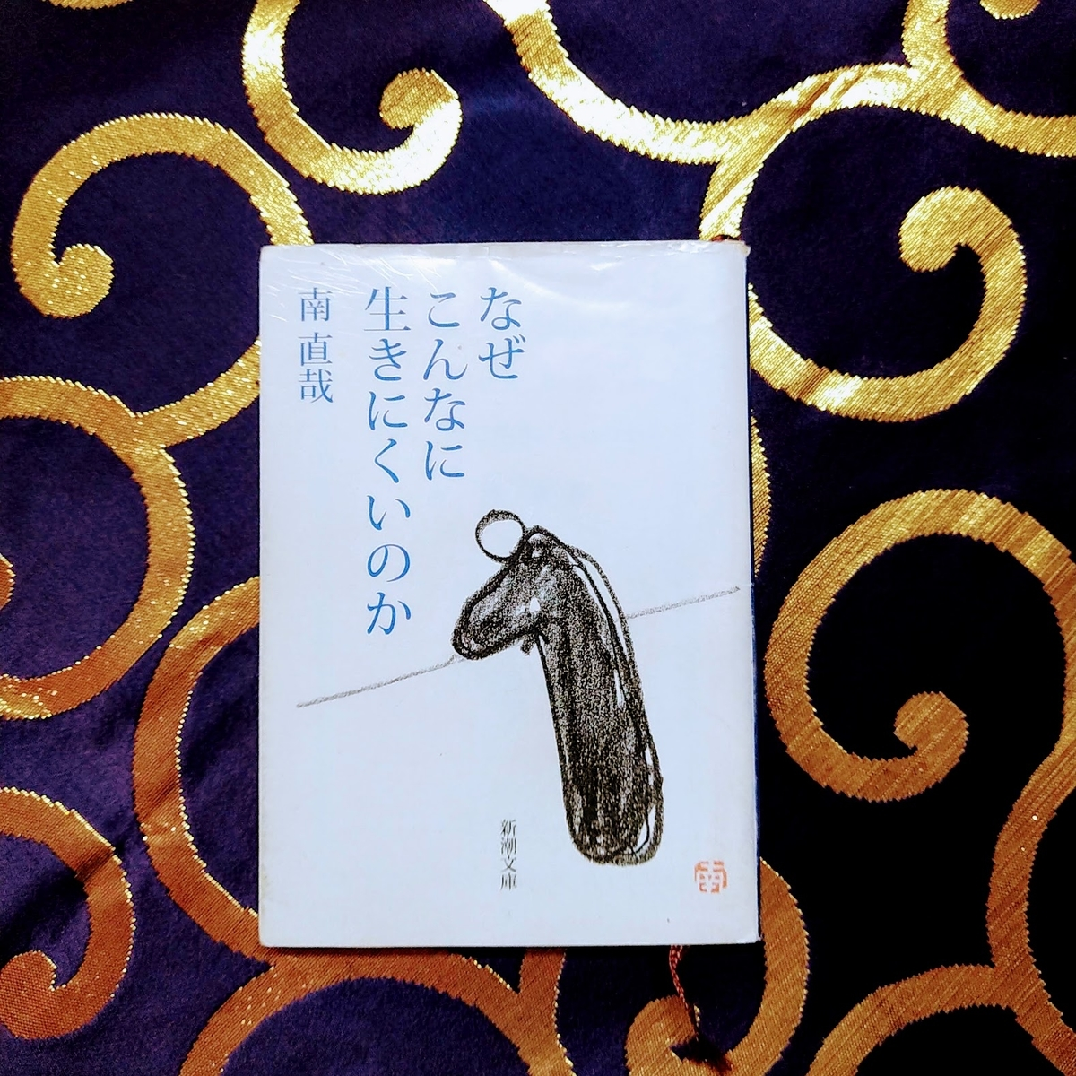 f:id:nagaimo_itiban:20200801212438j:plain