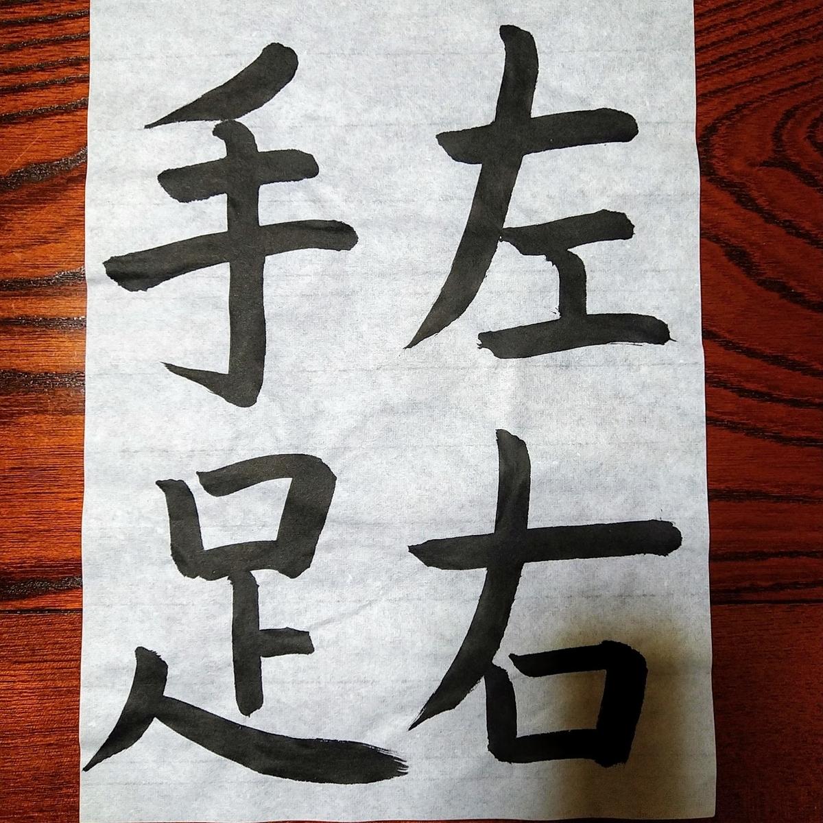 f:id:nagaimo_itiban:20200808214614j:plain