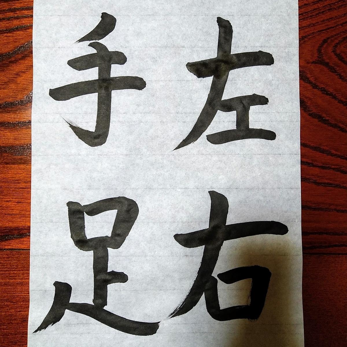 f:id:nagaimo_itiban:20200808214740j:plain