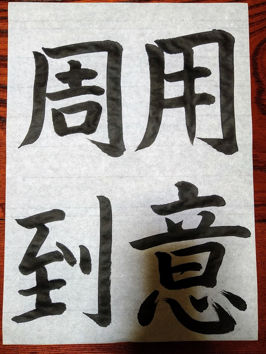 f:id:nagaimo_itiban:20200823172243j:plain