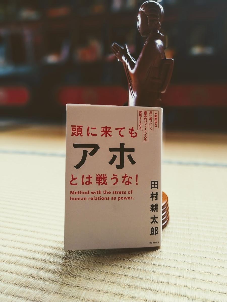 f:id:nagaimo_itiban:20200906125615j:plain