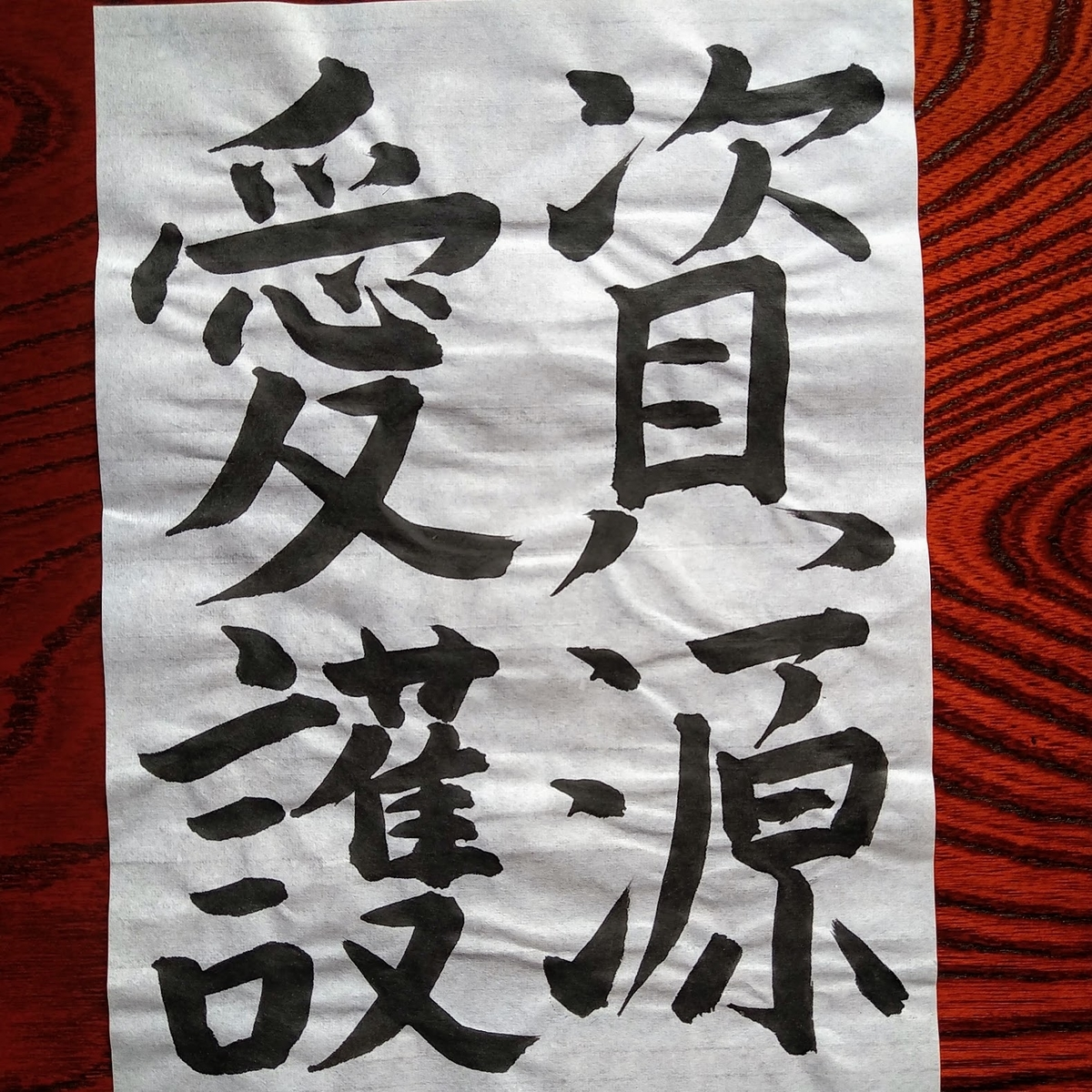 f:id:nagaimo_itiban:20200920134252j:plain