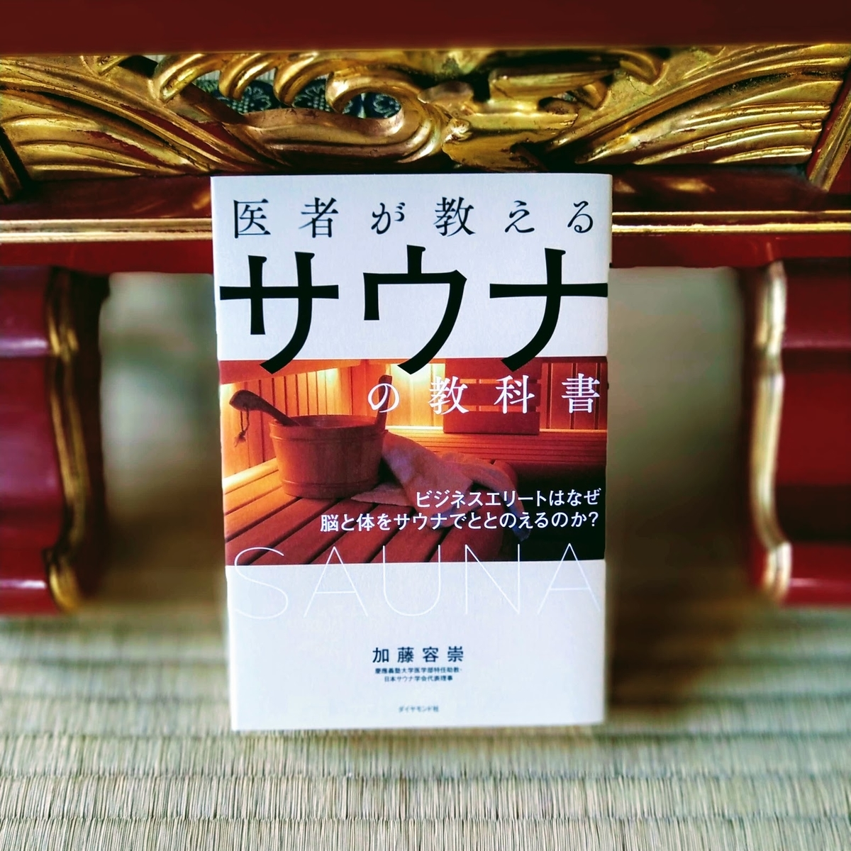 f:id:nagaimo_itiban:20201020203040j:plain