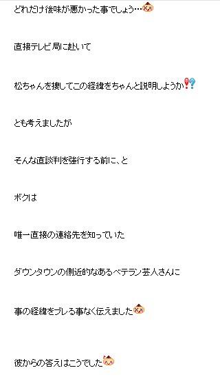 f:id:nagainu:20170122102252p:plain