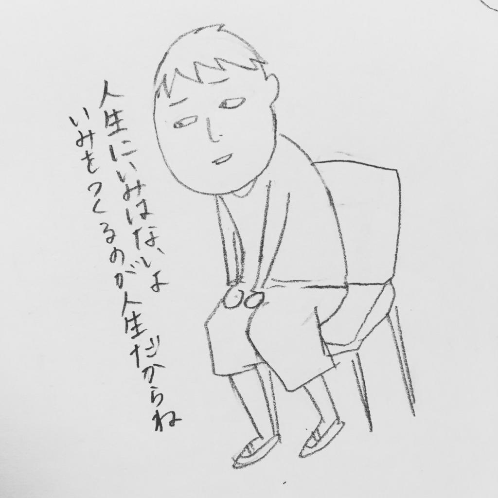 f:id:nagairei:20161120234354j:plain