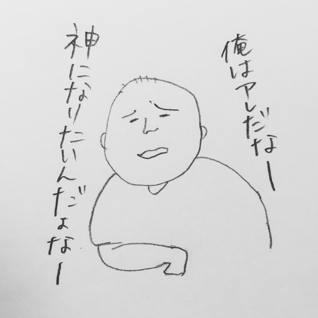 f:id:nagairei:20161121003003j:plain
