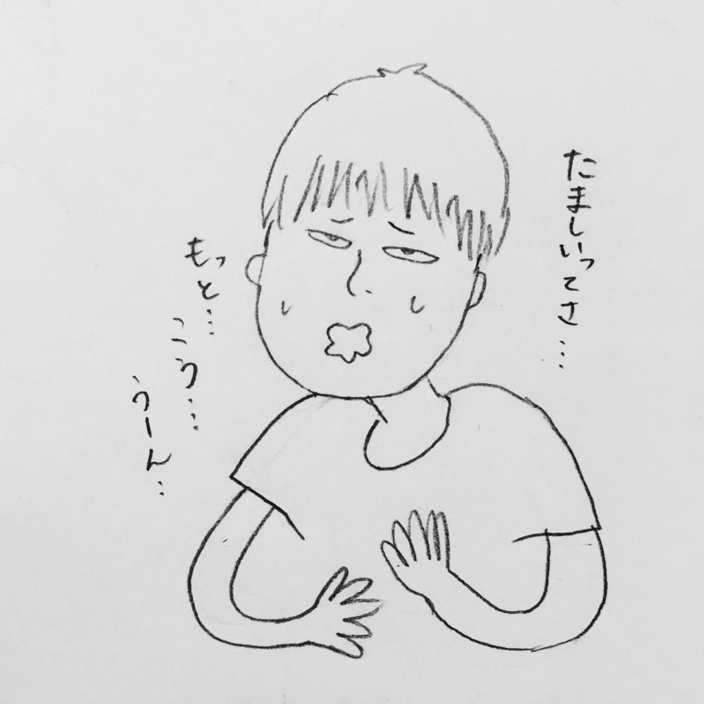 f:id:nagairei:20161128223517j:plain