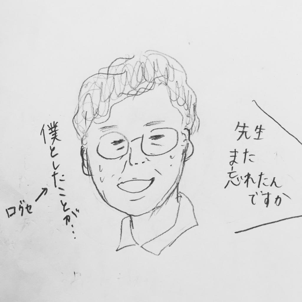 f:id:nagairei:20170225215911j:plain