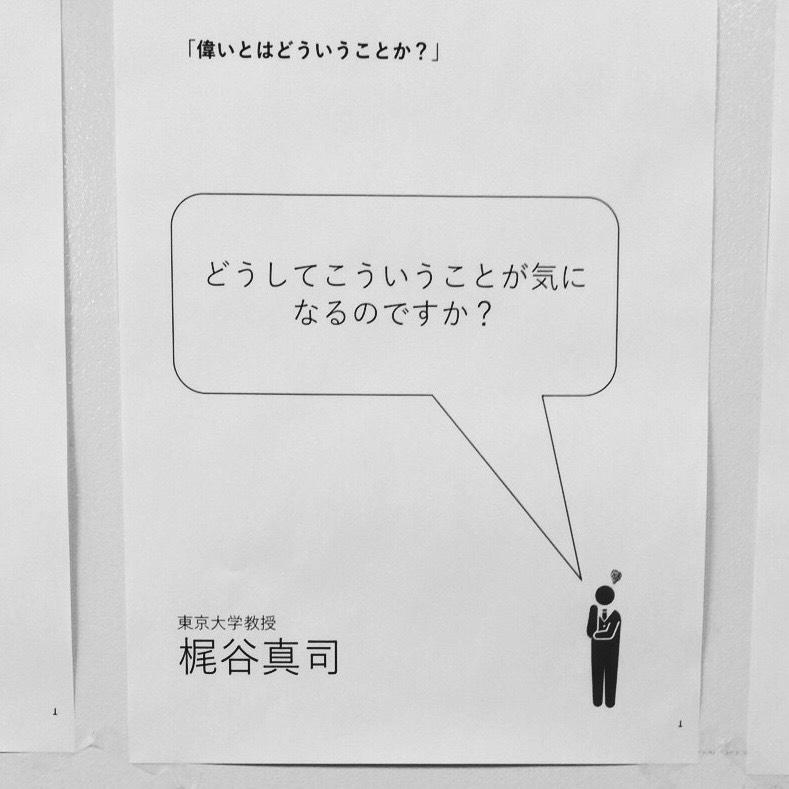 f:id:nagairei:20181011130643j:plain