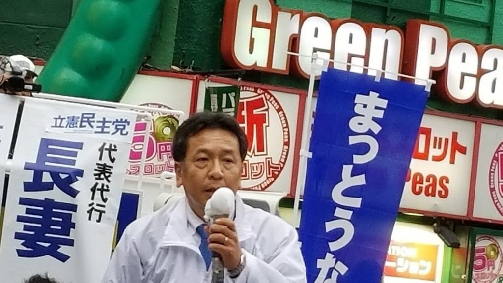 f:id:nagaisan00:20171014224710j:plain