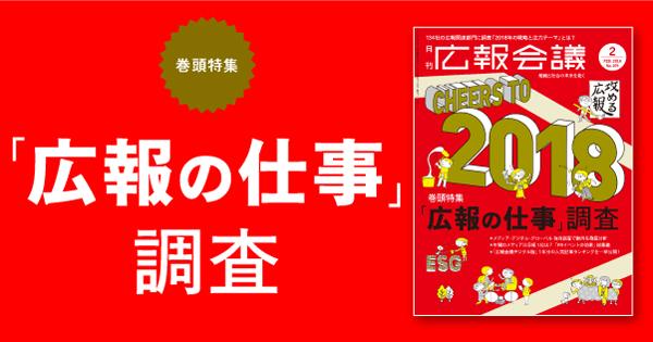 f:id:nagaisan00:20180117213818j:plain