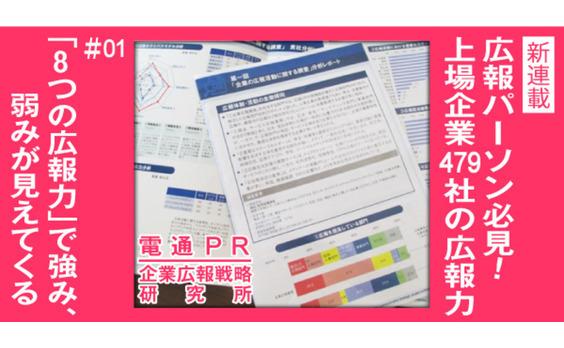 f:id:nagaisan00:20180223104238j:plain