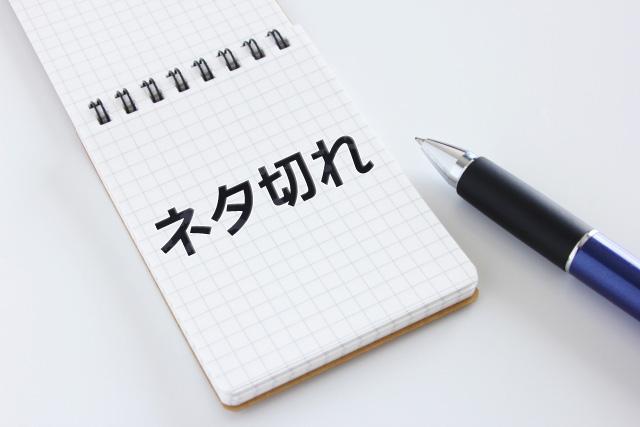 f:id:nagaisan00:20180310193310j:plain