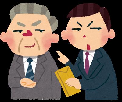 f:id:nagaisan00:20180413084557p:plain