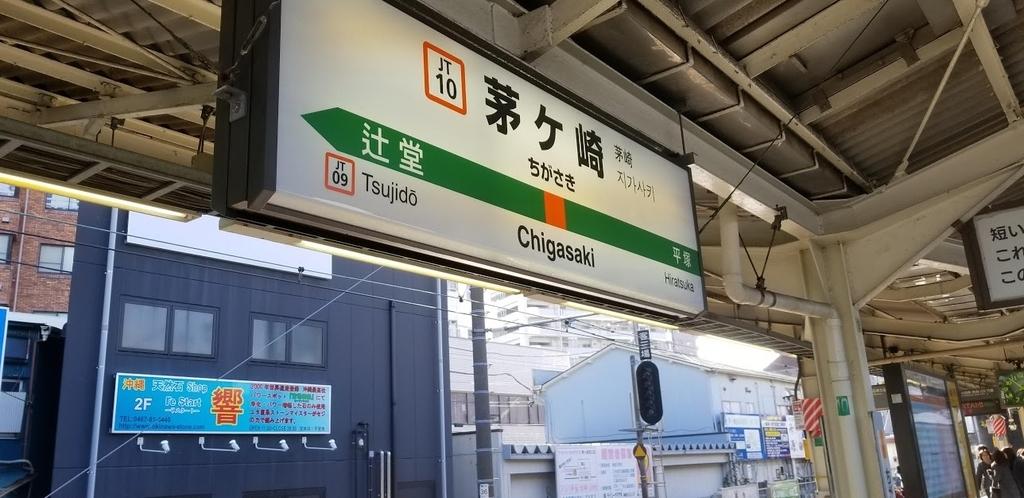 f:id:nagaisan00:20190109111936j:plain