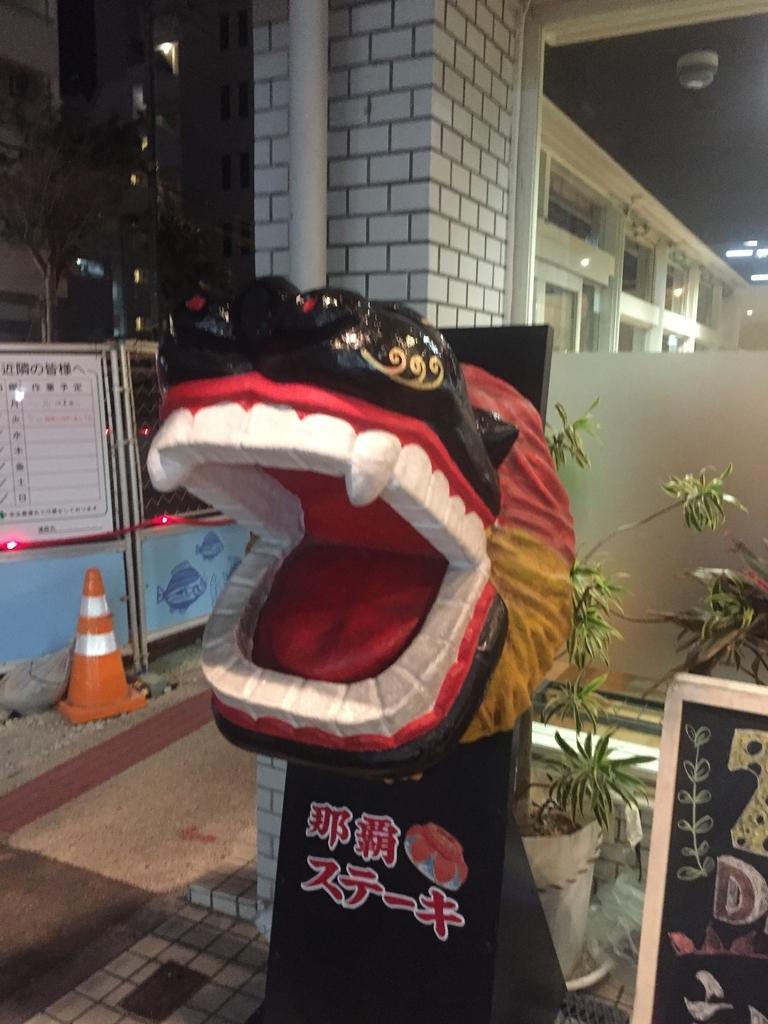 f:id:nagaisan00:20190209000133j:plain