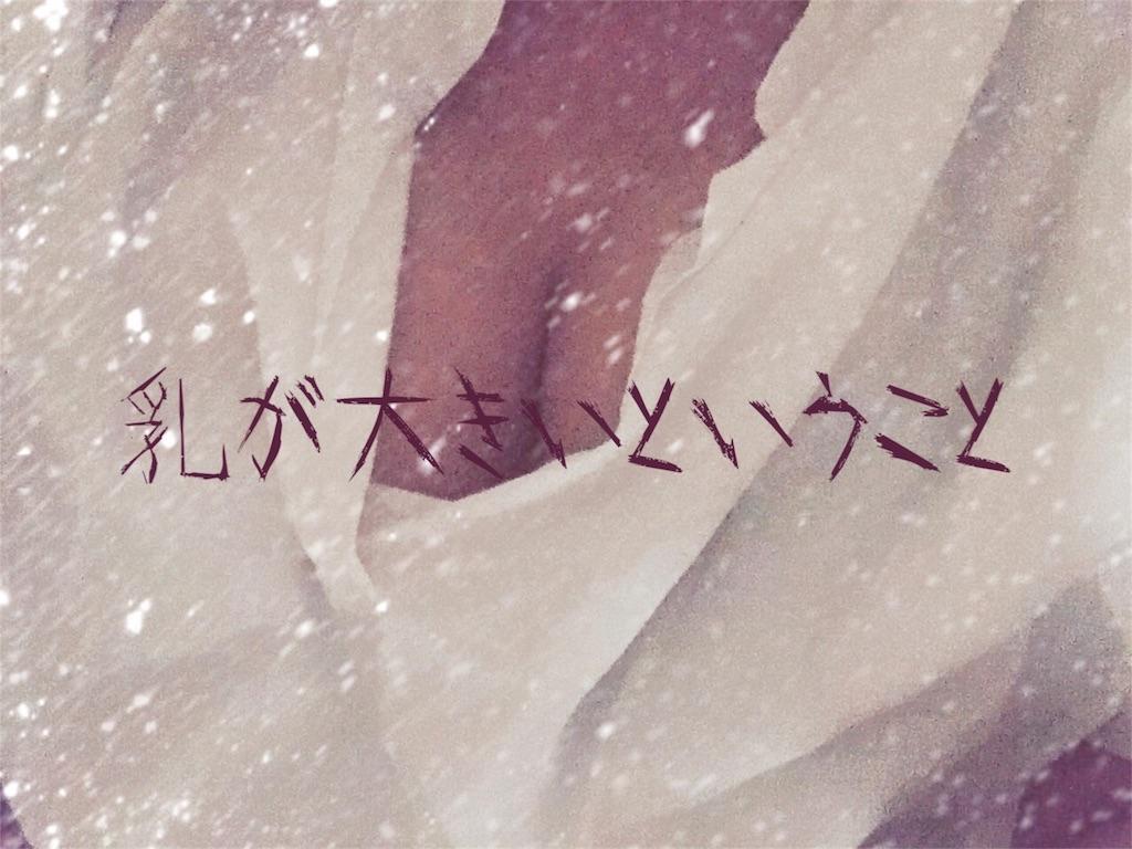 f:id:nagaiyouko:20170722071427j:image
