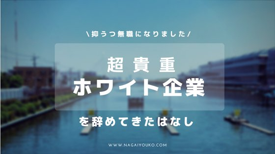 https://cdn-ak.f.st-hatena.com/images/fotolife/n/nagaiyouko/20170915/20170915173111.jpg