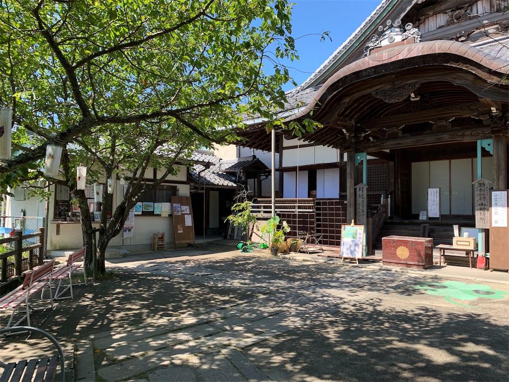 f:id:nagajun0301:20190919144757j:image