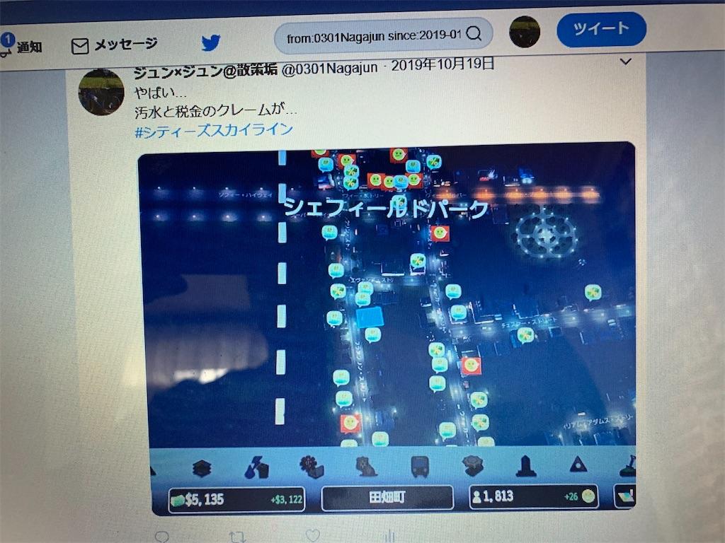 f:id:nagajun0301:20200124164521j:image