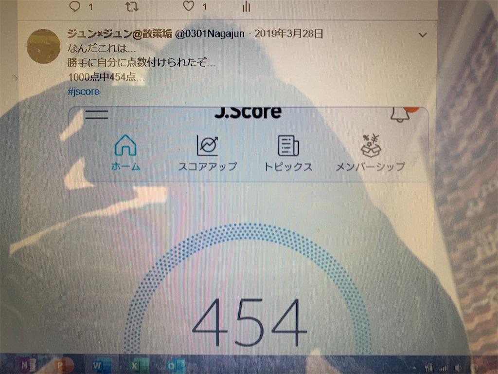 f:id:nagajun0301:20200124164740j:image