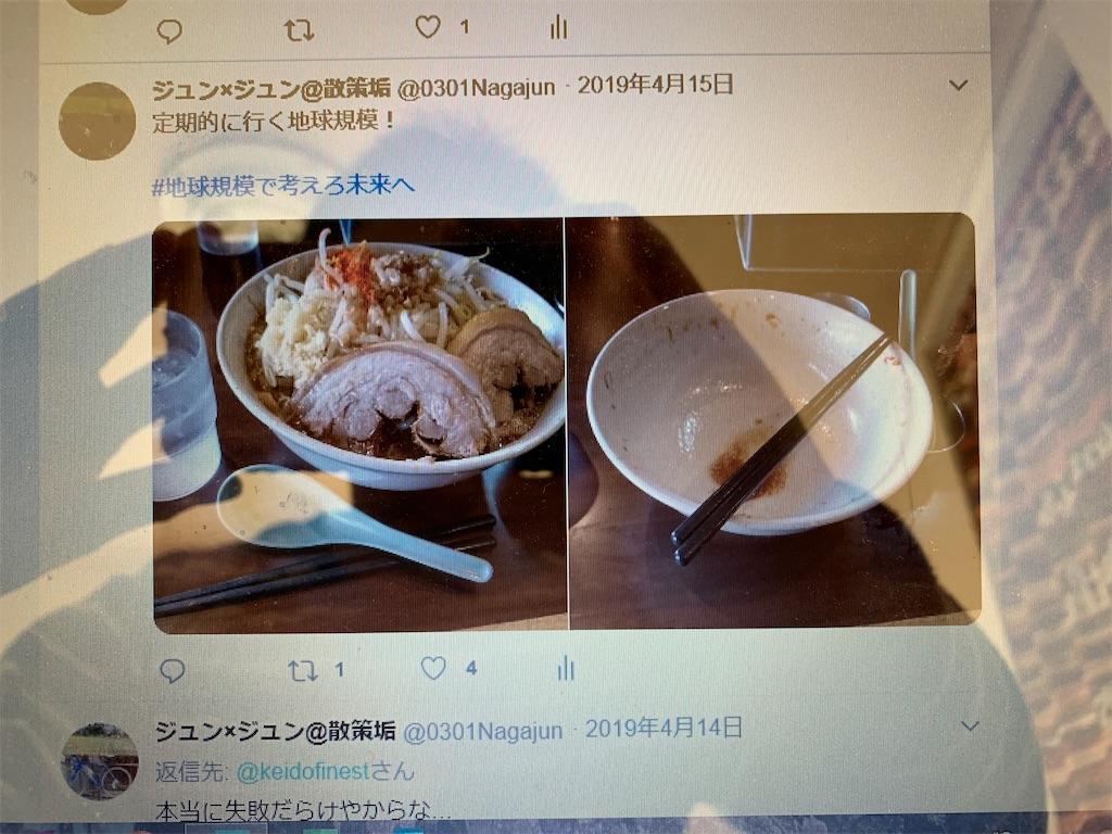 f:id:nagajun0301:20200124164755j:image