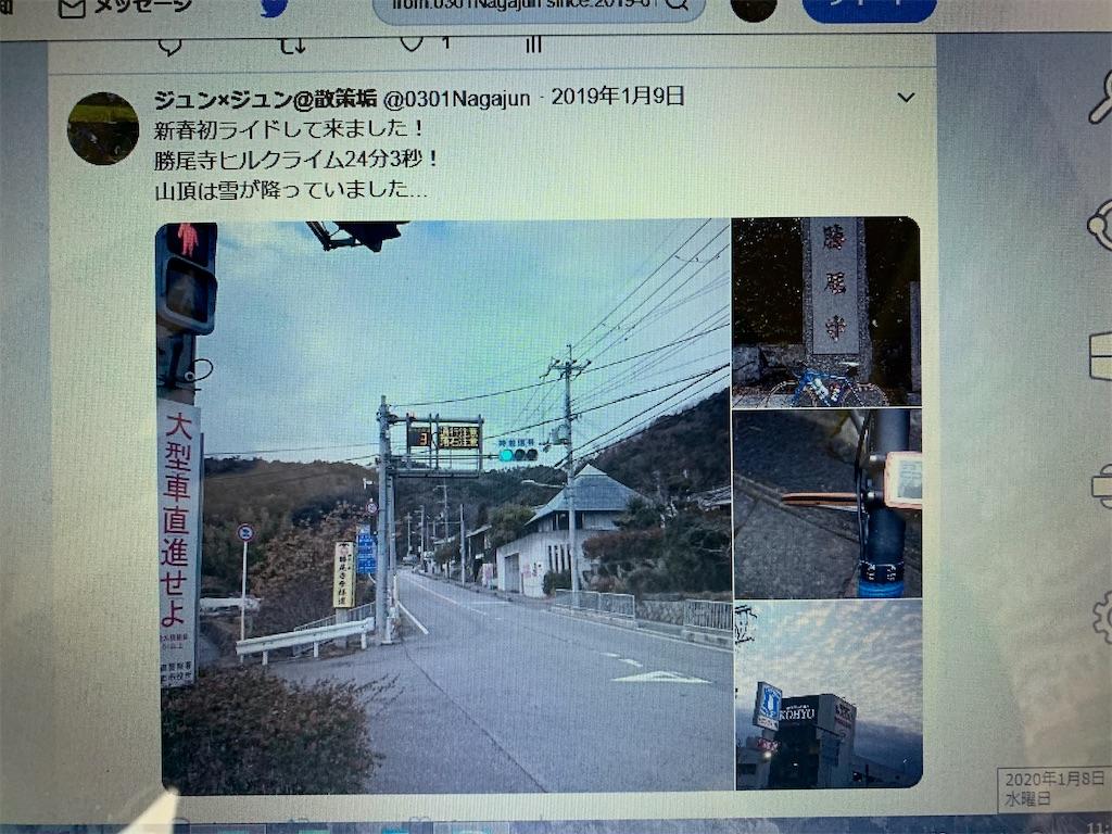 f:id:nagajun0301:20200124164818j:image