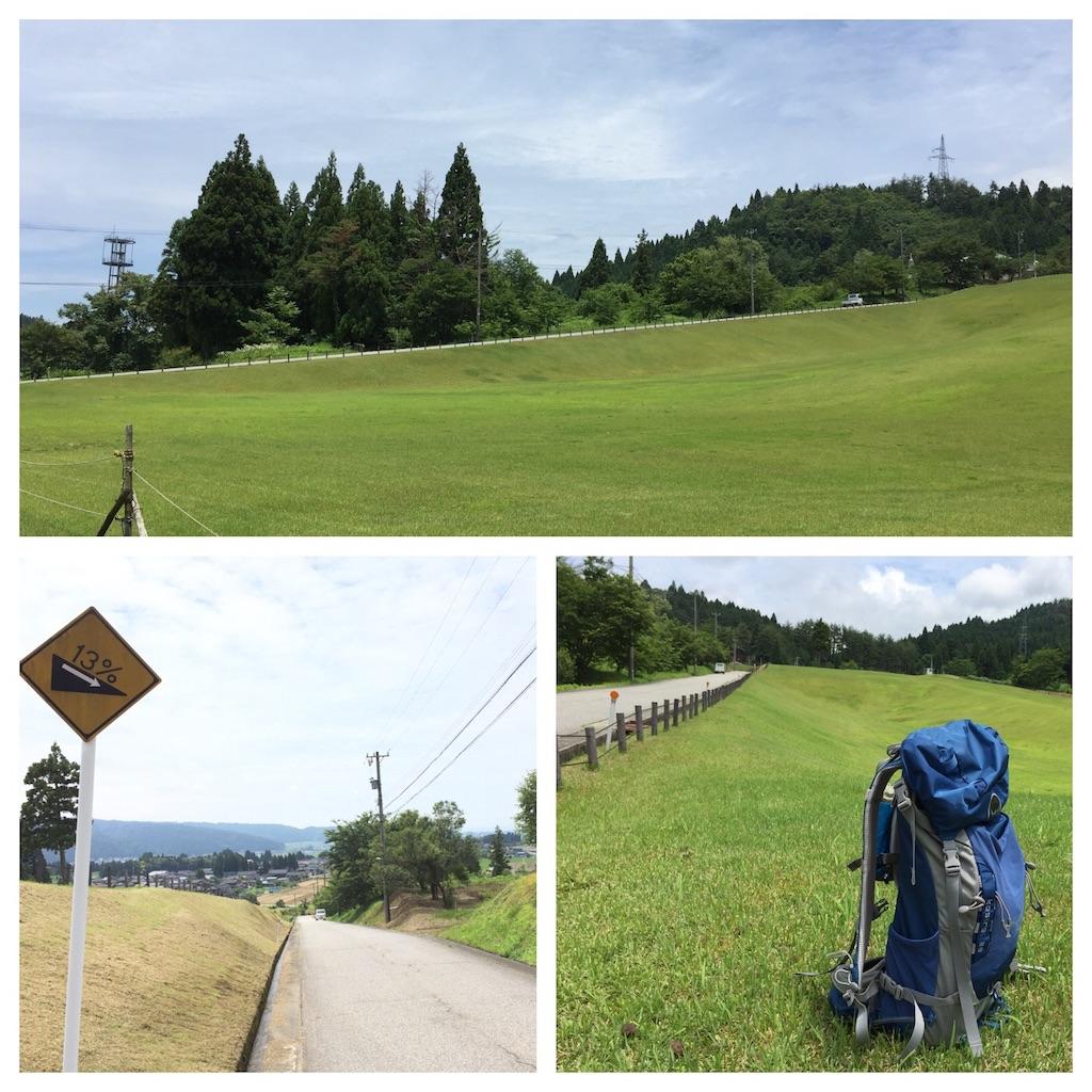 f:id:nagakawara:20160718160947j:image