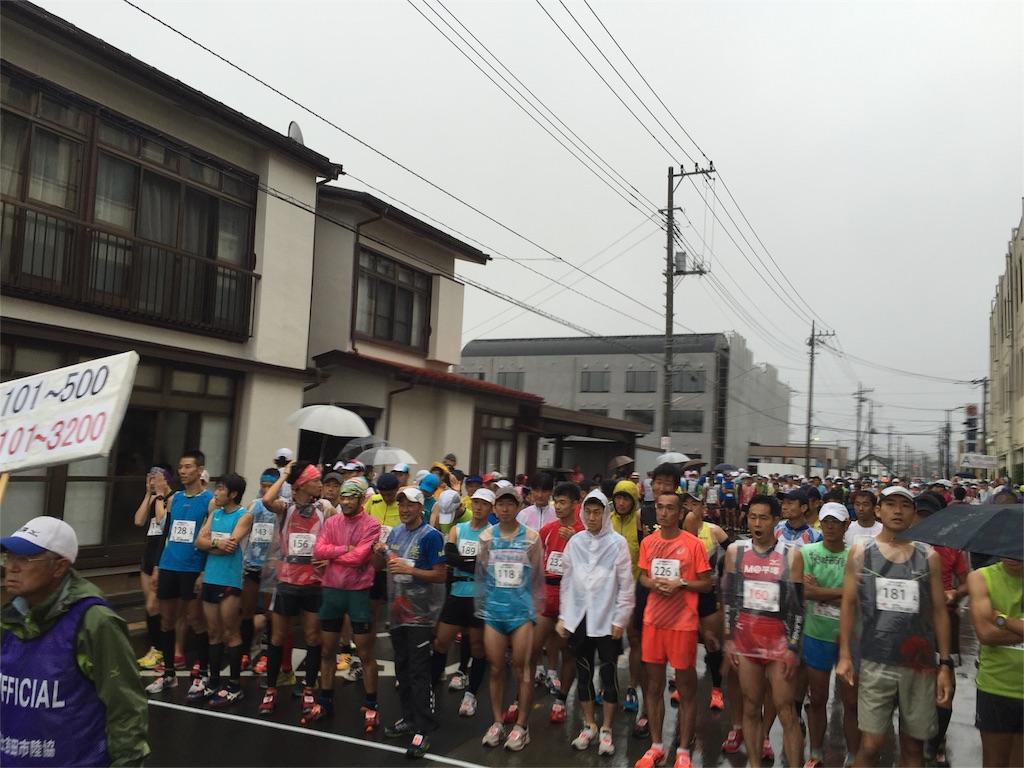 f:id:nagakawara:20160722143739j:image