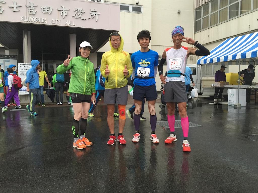 f:id:nagakawara:20160725143806j:image