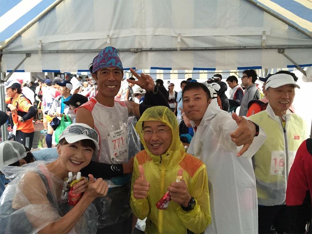 f:id:nagakawara:20160725150102j:image