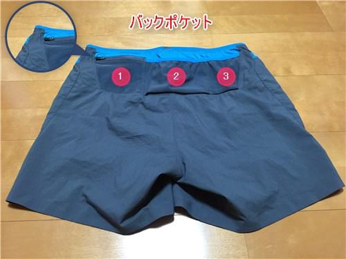 f:id:nagakawara:20160727125418j:plain
