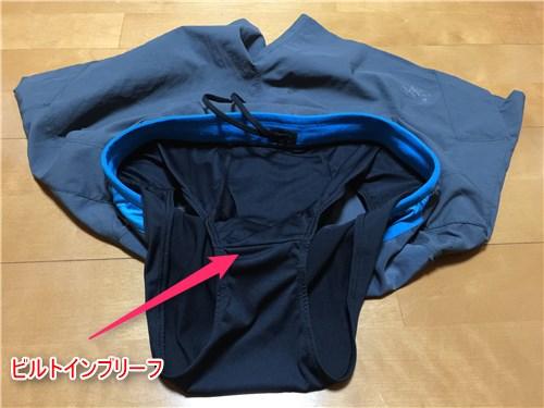 f:id:nagakawara:20160727125442j:plain