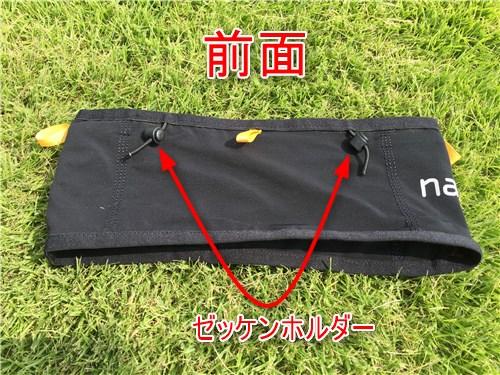 f:id:nagakawara:20160731201622j:plain
